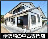 伊勢崎市鹿島町 中古住宅の画像