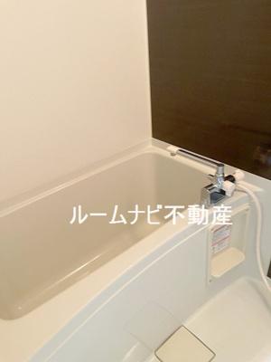 【浴室】グリーンコート白山