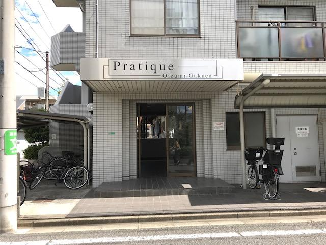 【エントランス】プラティーク大泉学園