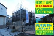 Cradle garden西東京市谷戸町第2の画像