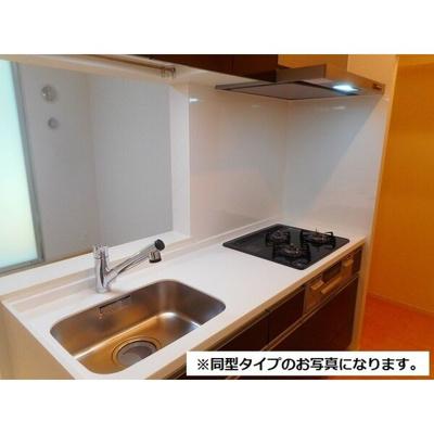 【キッチン】Monte Oro Ⅱ