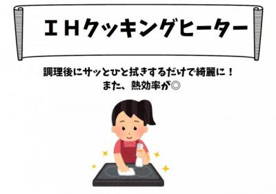 【その他】新築建売 遠野市東舘町 6号棟