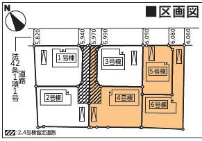 【区画図】新築建売 遠野市東舘町 6号棟