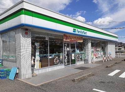 ファミリーマート下坂倉店まで350m