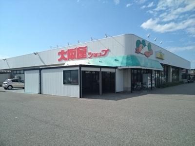 大阪屋ショップ婦中店まで550m