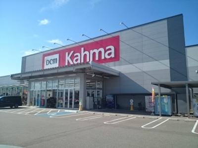 DCMカーマ富山大広田店まで500m