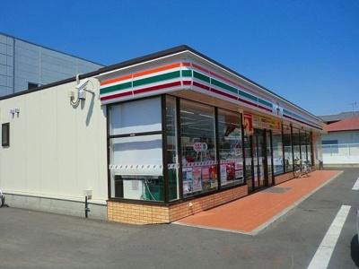 セブンイレブン高崎大沢店まで550m