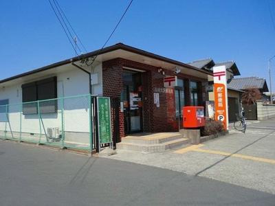 高崎大沢郵便局まで550m
