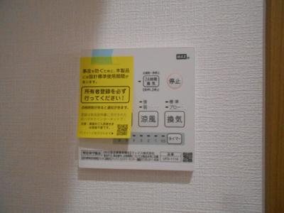 【設備】レクラン七道