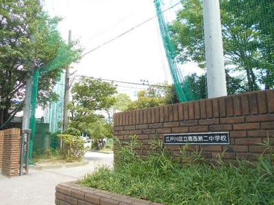 【周辺】カトレヤⅢ