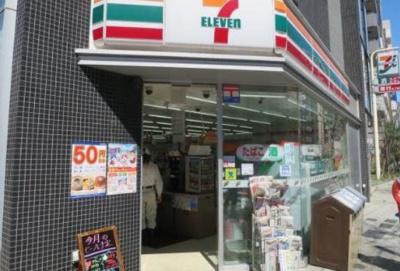 【周辺】クリア岩本町