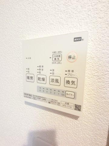 【設備】AQUE19