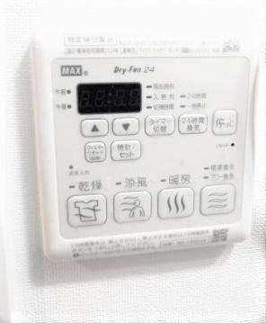 【設備】プレスト武蔵小杉
