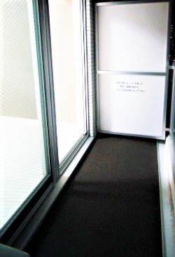 【バルコニー】プレスト武蔵小杉