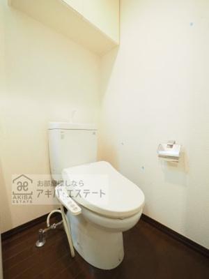 【トイレ】AZEST日暮里