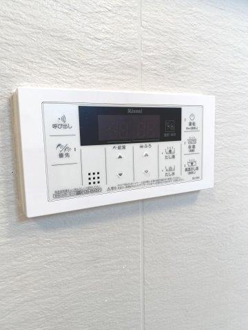 浴室内のスイッチです! 追い炊き、足し湯等様々な機能付き!