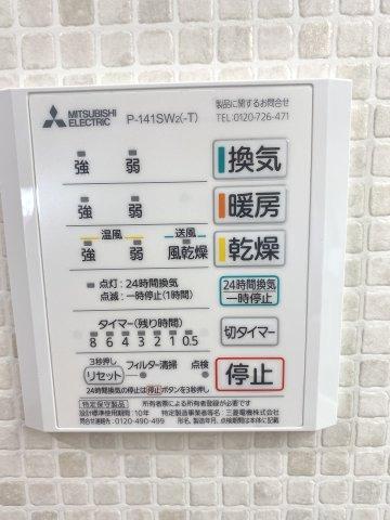 浴室乾燥機のリモコンです! 換気、暖房、乾燥、タイマーの機能付き!