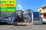 Heartfull Town小平小川東町の画像