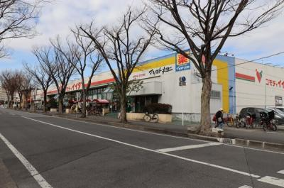 コモディイイダ 新松戸店(491m)