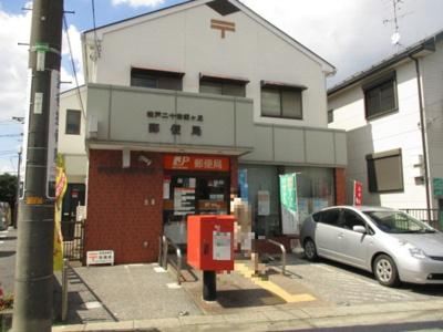 松戸二十世紀が丘郵便局(451m)