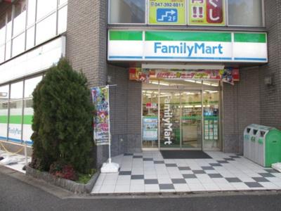 ファミリーマート新八柱駅前店(227m)
