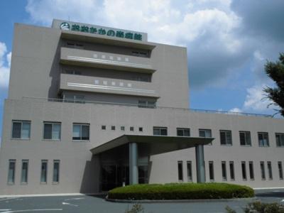 医療法人社団誠高会おおたかの森病院(1244m)