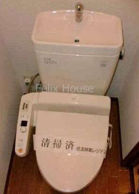 【トイレ】パークサイド21B棟