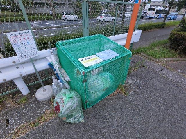 【その他共用部分】コーポ丸藤