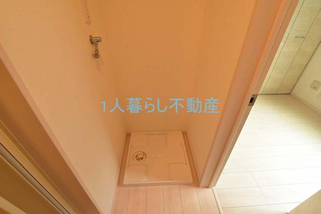 洗濯機置場は室内です
