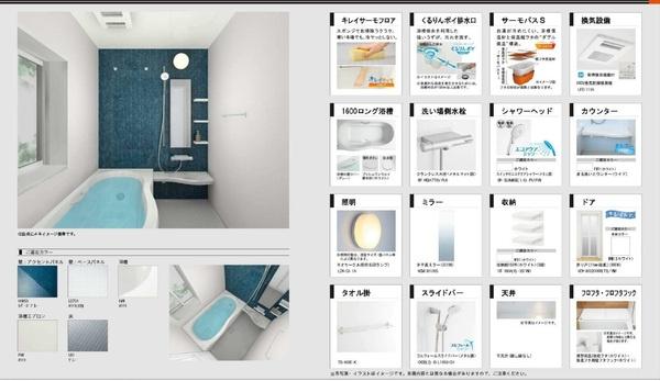 広々としたバスルームで一日の疲れをいやして下さい! もちろん、雨の日に大活躍の浴室乾燥機付きです。