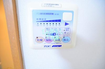 浴室乾燥機で雨の日に便利