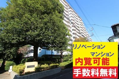 【外観】ガーデンハイツ小平1番館