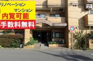ライオンズマンション花小金井第2の画像