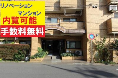 【外観】ライオンズマンション花小金井第2