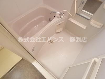 【浴室】アバンサールⅡ