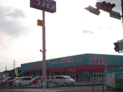 ディスカウントドラッグコスモス平島店まで1,892m