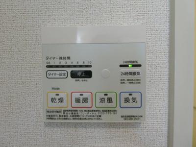 【設備】ブライト スクエアⅢ B