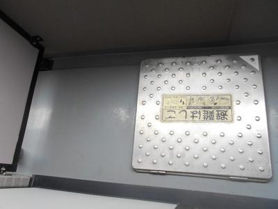 【バルコニー】ガーラ笹塚駅前