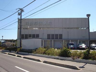 三重県厚生農業協同組合連合会鈴鹿厚生病院まで457m