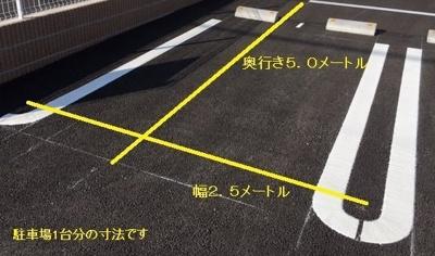 【駐車場】ミル ハピネス B