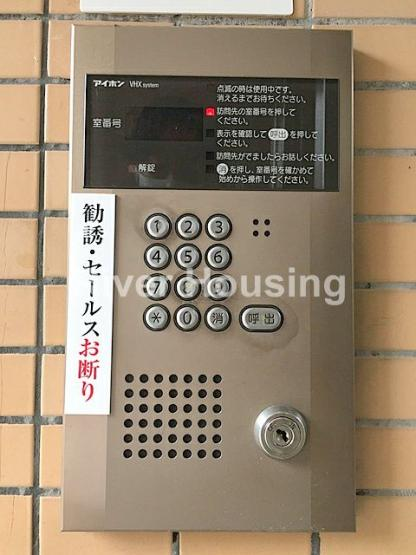 【セキュリティ】ストークマンション東中野