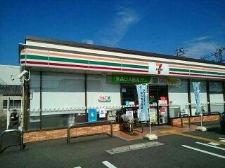 セブン-イレブン高知葛島4丁目まで450m