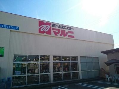 ホームセンターマルニ 高須店まで2200m