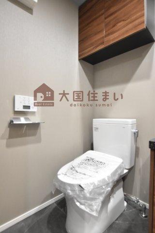 【トイレ】ファーストフィオーレ難波ウエスト