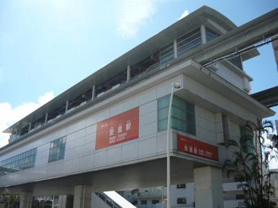 沖縄都市モノレール安里駅まで650m