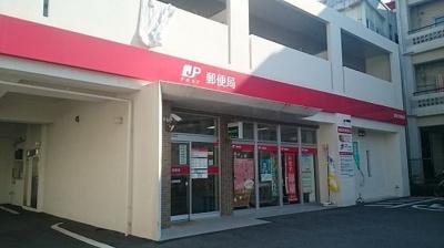 那覇三原郵便局まで430m