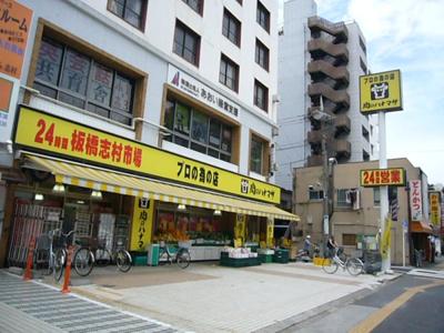 エテルノ志村坂上