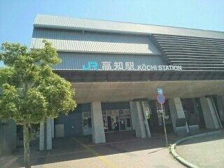JR高知駅まで7600m