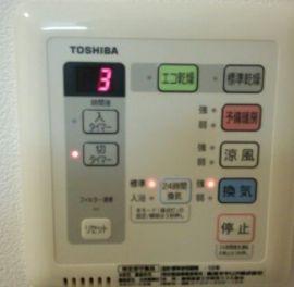 【設備】ヴューテラス日本橋