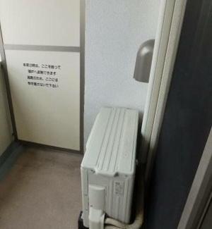 【バルコニー】ヴェルト川崎プラッツ
